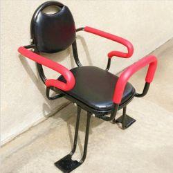 Siège vélo enfant arrière avec repose-pieds et accoudoirs