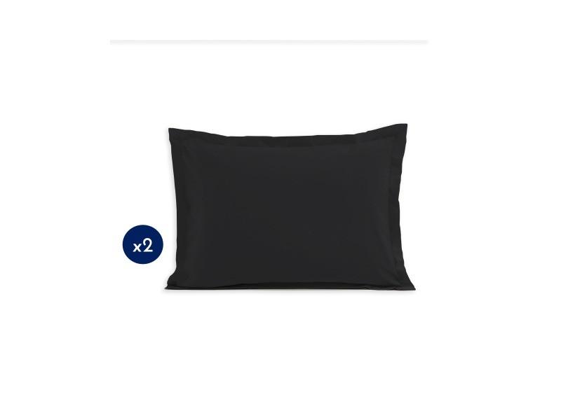 Lot de 2 taies d'oreiller - rectangulaire 50x70 cm - coton - noir 61347