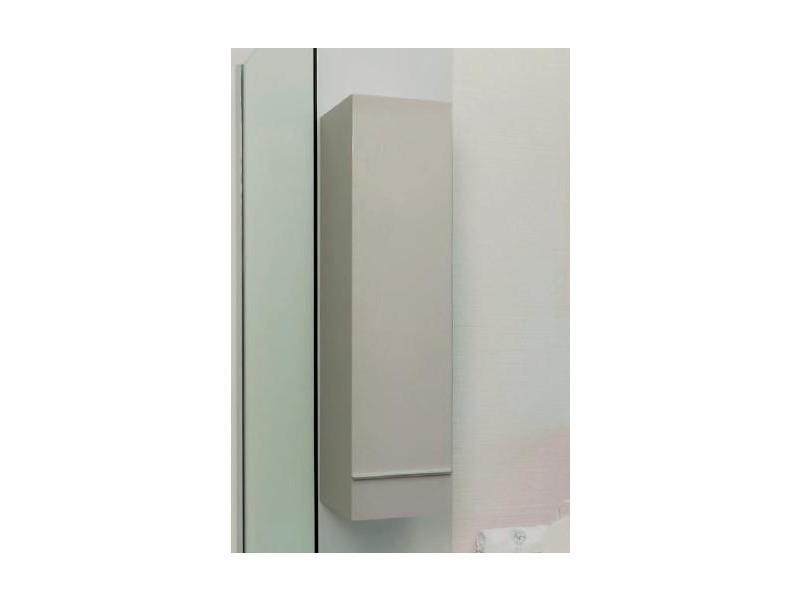 Aqua+ - colonne salle de bain taupe à suspendre haut. 120cm ...