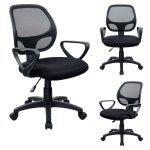 Chaise fauteuil de bureau hauteur réglable noir bur09017