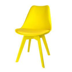 Chaise de cuisine jaune | Conforama