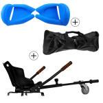 Accessoire hoverboard 6,5 pouces :  pack essentiel 3 en 1 : hoverkart noir +  coque/housse silicone bleu +  sac de transport