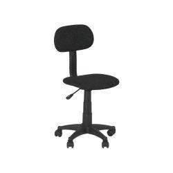 Chaise de bureau dactylo