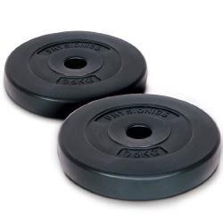 2 x disques d'haltères poids 0.5kg sport fitness musculation 0701053