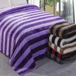 Plaid gaufre bicolore 130x160cm effet laine