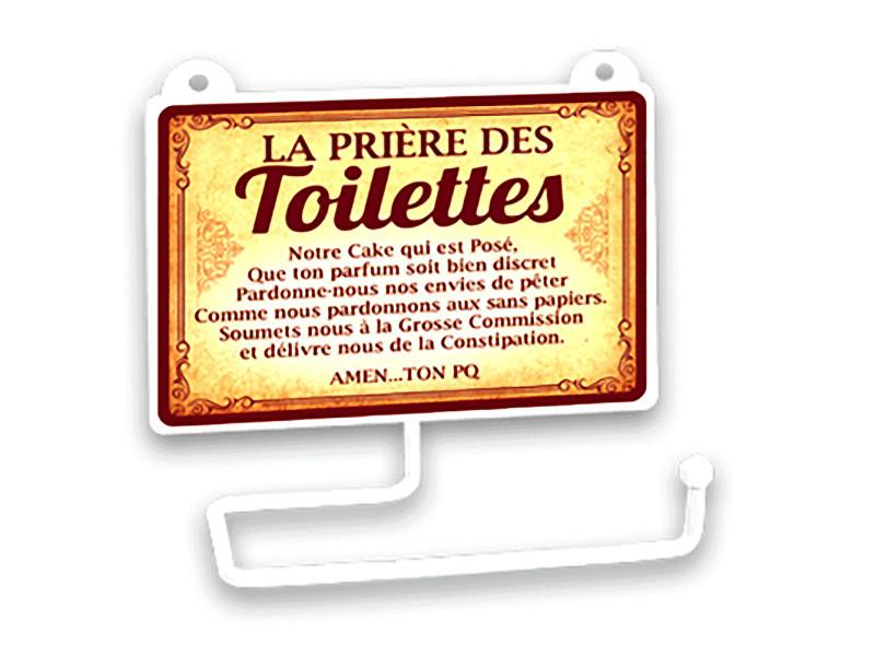 Dérouleur papier toilette humoristique