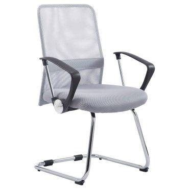 Chaise fauteuil de bureau avec accoudoirs en maille gris - Chaise de bureau avec accoudoir ...