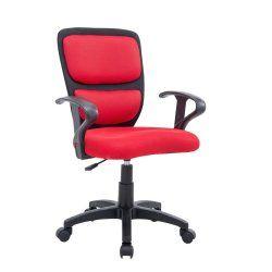 fauteuil de bureau rouge conforama. Black Bedroom Furniture Sets. Home Design Ideas