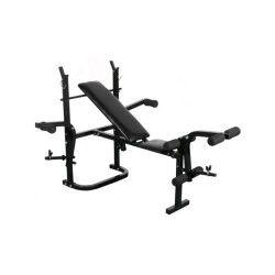 Banc de musculations abdominaux haltères sport fitness musculation compact et complet helloshop26 0701079