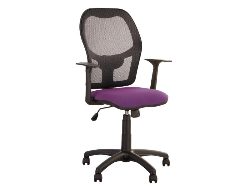 Chaise bureau violette chaise de bureau en cuir for Chaise violette conforama